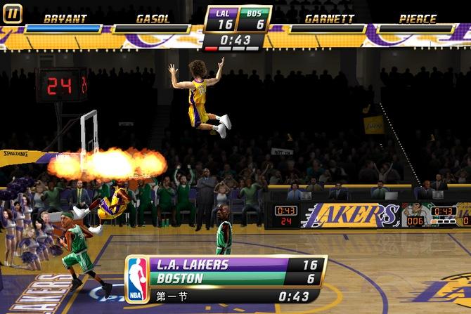 NBA JAM_07.jpg