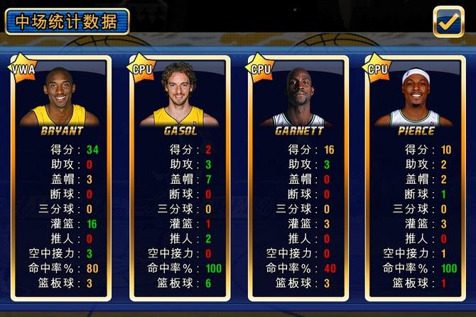 NBA JAM_08.jpg