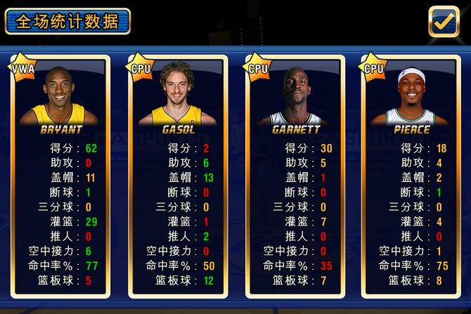 NBA JAM_10.jpg