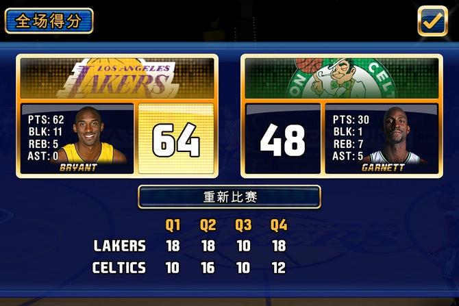 NBA JAM_11.jpg