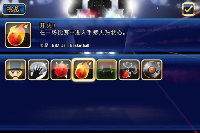 NBA JAM_13.jpg