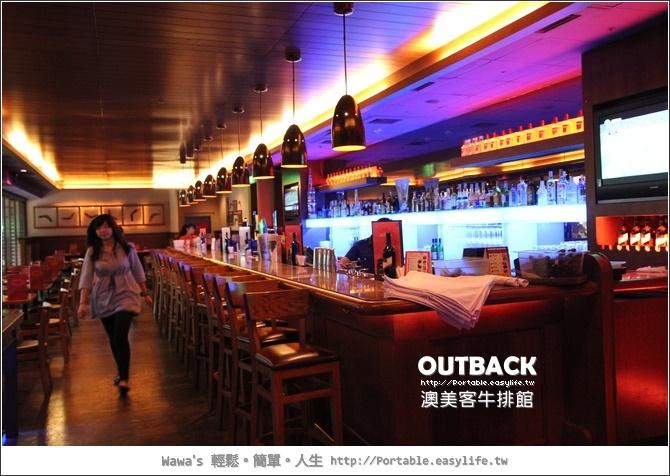 OUTBACK澳美客牛排館。台北美食