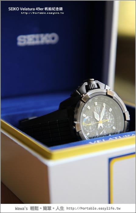SEIKO Velatura 49er 碳纖兩地時間帆船紀念錶款