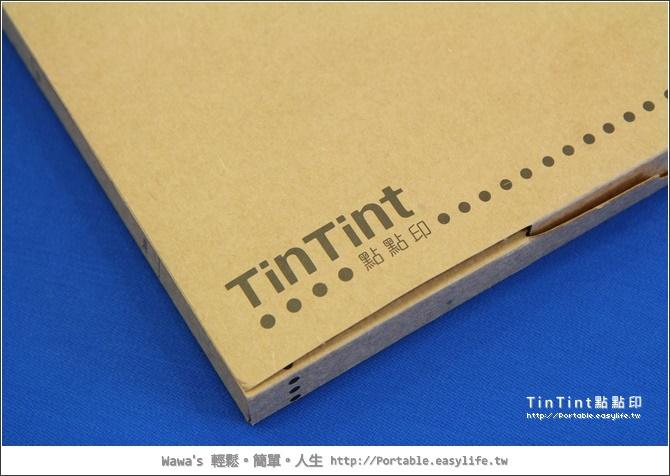 TinTint。點點印