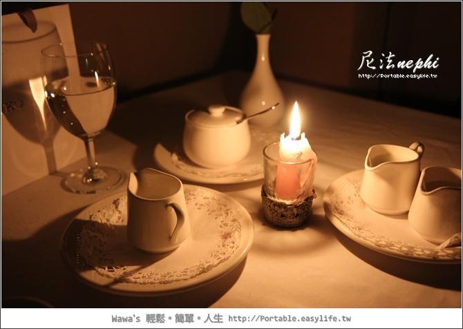 【台南】尼法 nephi 法國料理。我的生日大餐啦!