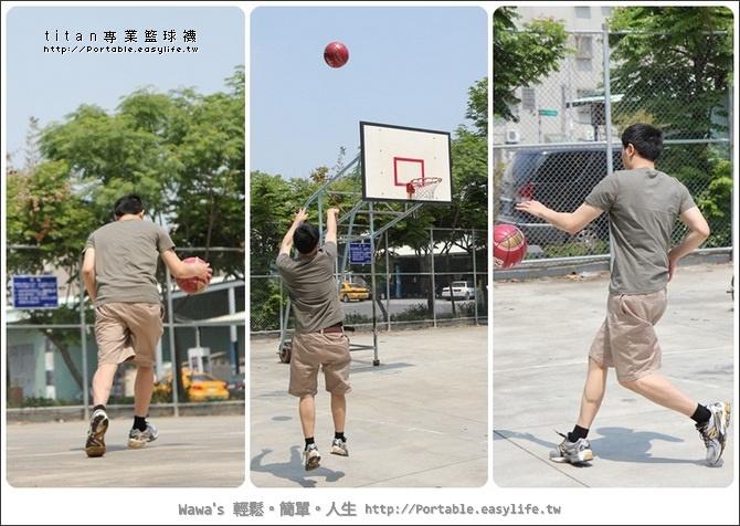 titan專業籃球襪