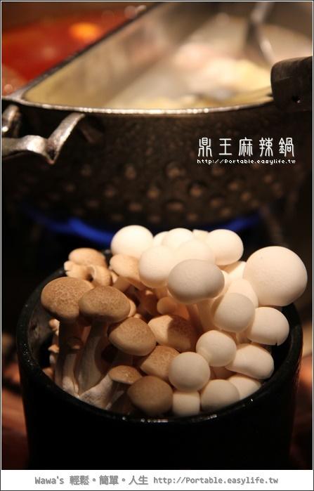 鼎王麻辣鍋。台北店