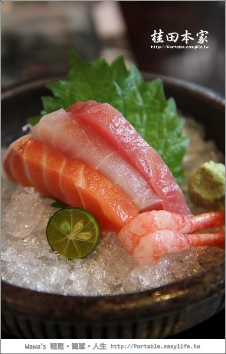 桂田本家。台南日本料理