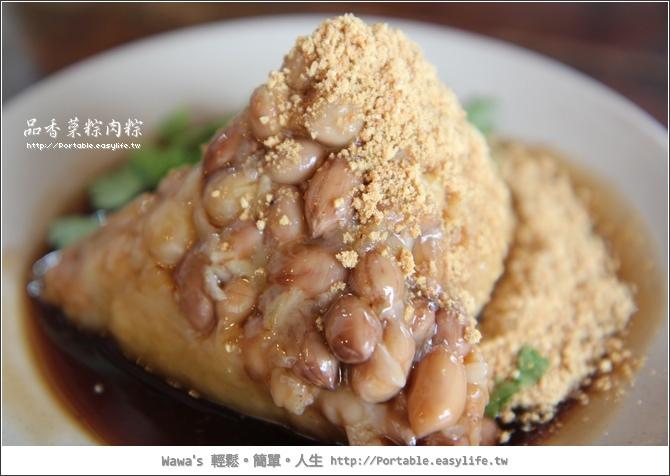 品香菜粽肉粽。台南小吃