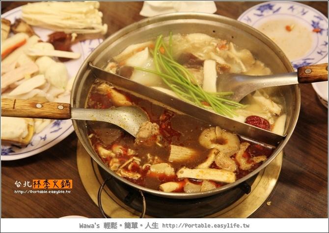 台北林季火鍋。台南火鍋