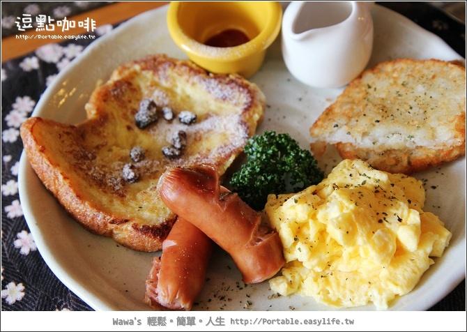 逗點咖啡。台南早午餐