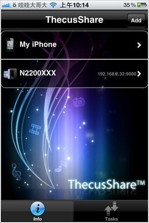 Thecus N2200XXX開箱評測
