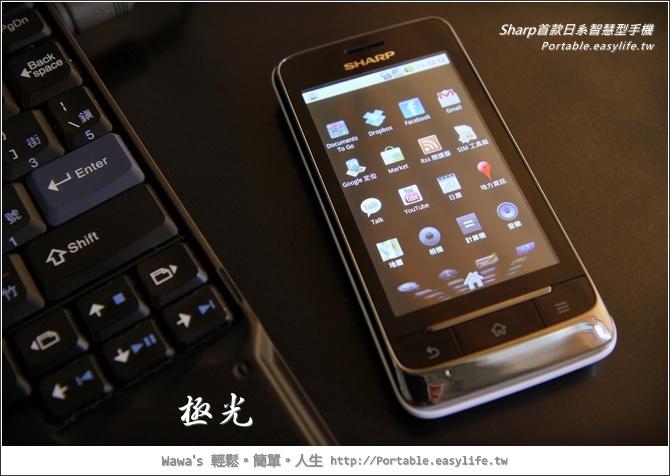 Sharp Android日式智慧型手機。SH8118U黑澤、SH8128U極光