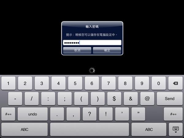 iPhone/iPad遠端桌面,支援順暢的影音傳輸