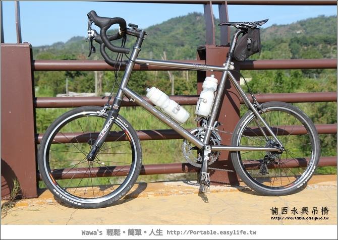 單車玉井。單車楠西。永興吊橋