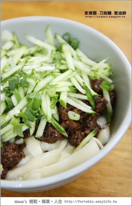永和家鄉園。刀削麵。紅豆餅。蔥油餅。小米粥
