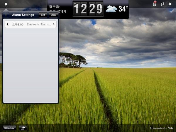 iPad翻頁式時鐘+高畫質風景