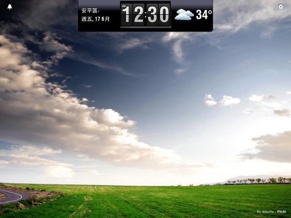 【限時免費】Lifelike Flip Clock HD。翻頁式時鐘+風景背景+天氣+自訂鬧鈴