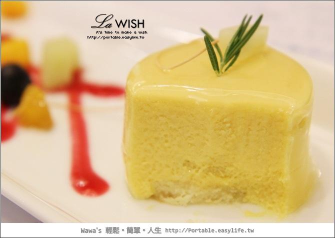 白木屋旗艦館。La WISH法式套餐