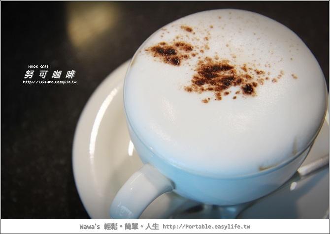NOOK CAFE。努可咖啡