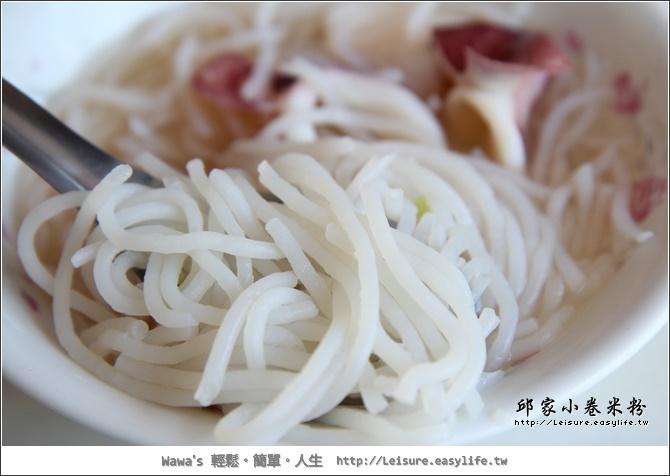 邱家小卷米粉。台南小吃