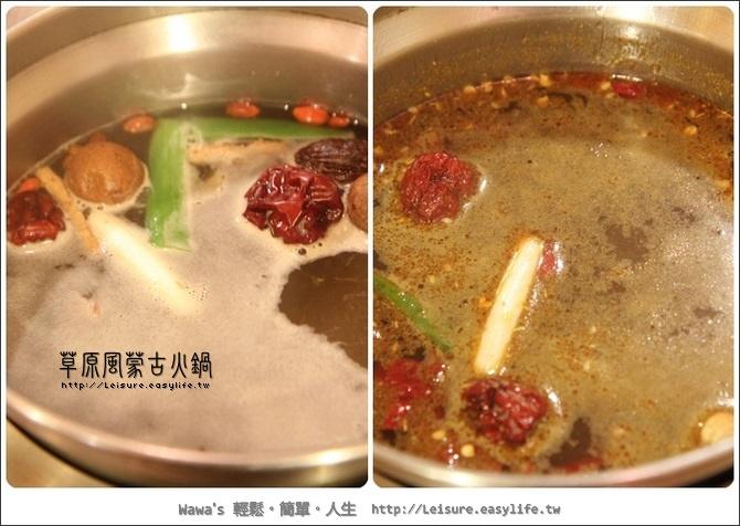 草原風蒙古火鍋。天香回味