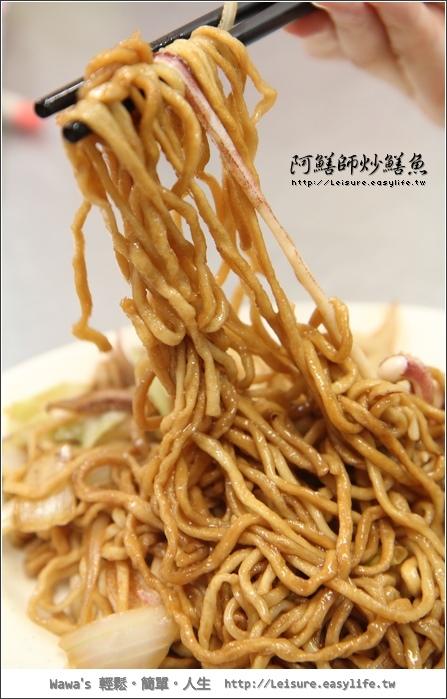 阿鱔師炒鱔魚。台南小吃