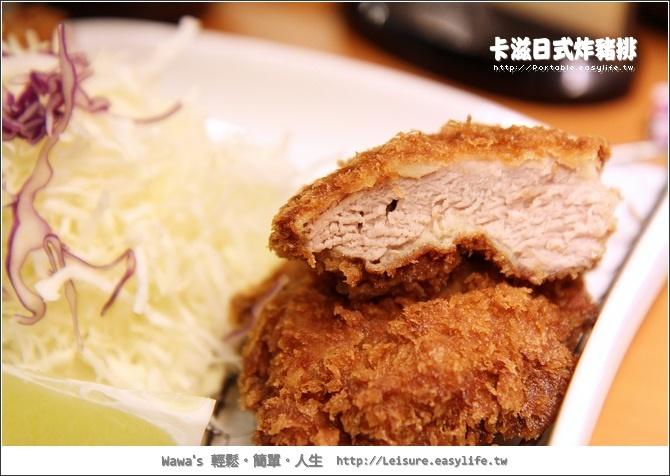 卡滋日式豬排