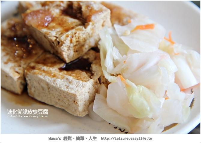 迪化街紅麵線、脆皮臭豆腐。雲林斗六小吃