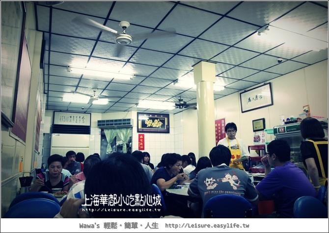 上海華都小吃點心城。小籠湯包。台南美食