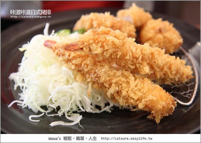 咔滋咔滋日式豬排。台南美食