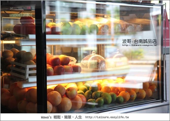 波哥。台南誠品店。鬆餅下午茶