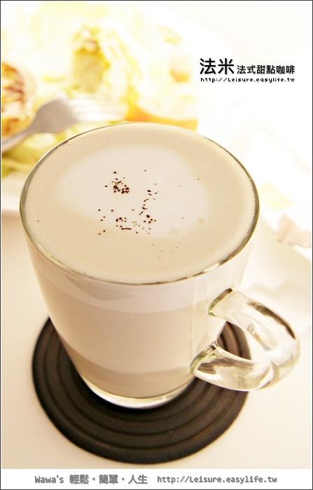 法米。法式甜點咖啡。斗六店