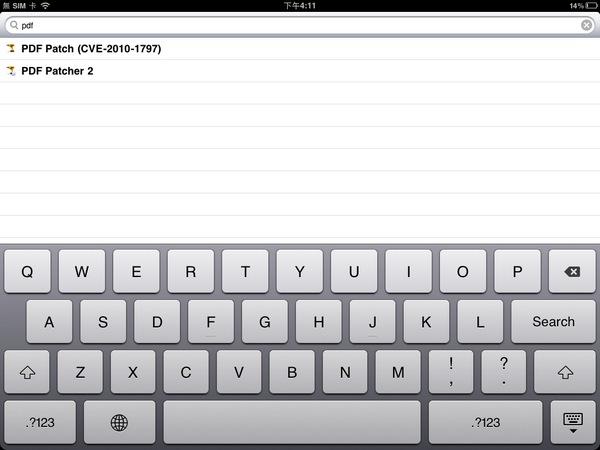 修補iPad2 PDF漏洞