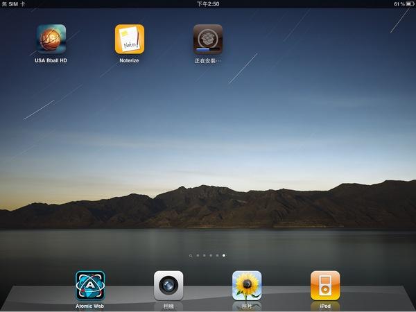 iPad2 4.3.3 JB