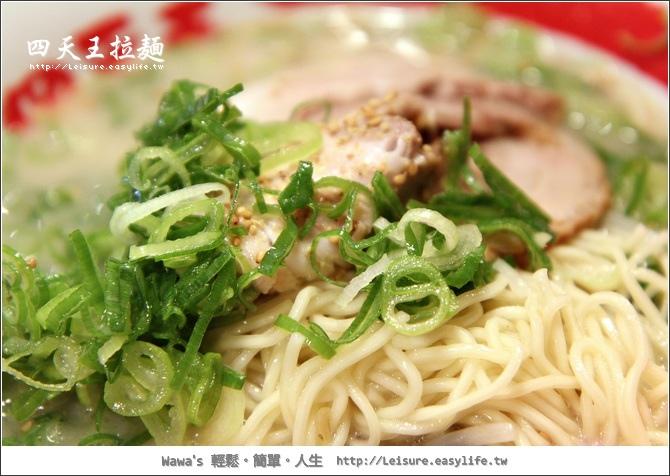 四天王拉麵。日本拉麵。日本美食