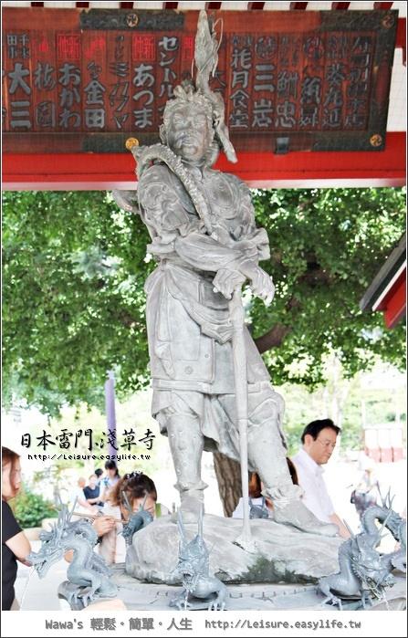 日本雷門、淺草寺。日本古蹟。日本自由行