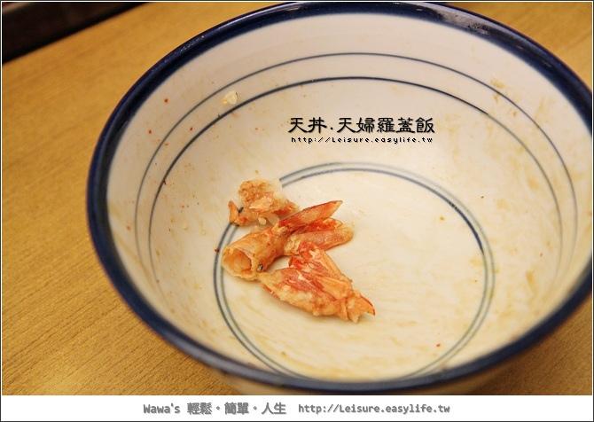 池袋Sunshine City。天丼。超好吃的天婦羅蓋飯。日本美食