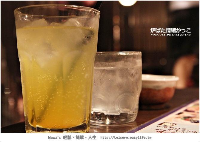 綠提燈。炉ばた情緒かっこ。日本居酒屋
