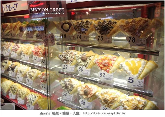 MARION CREPES可麗餅。日本美食