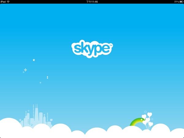 Skype_iPad_01.jpg