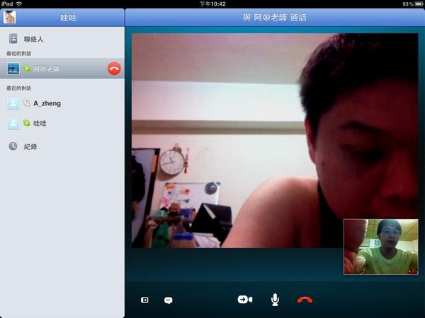 Skype_iPad_03.jpg