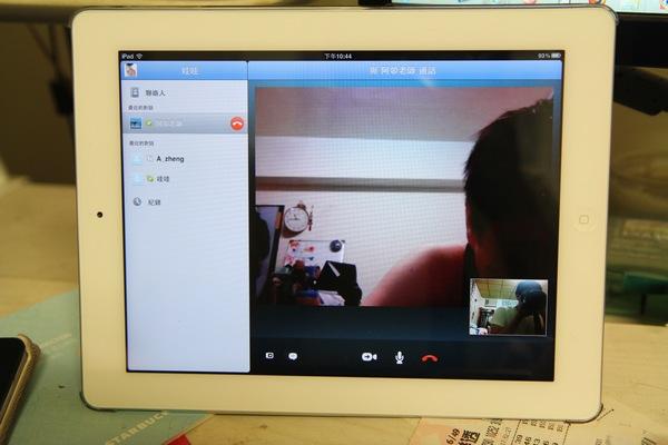 Skype_iPad_05.jpg