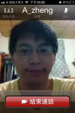 Skype_iPhone_01.jpg