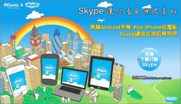 Skype_support.jpg