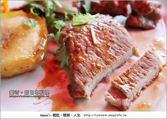 台南藝奇。新日本料理