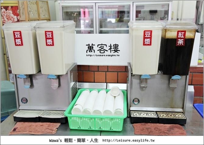 萬客樓。台南水餃、湯包、鍋貼、餡餅、小米粥