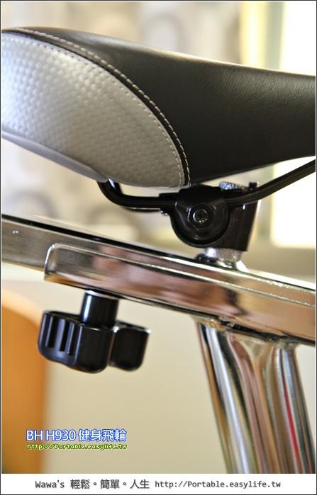 BH H930健身飛輪。電子阻力調整系統