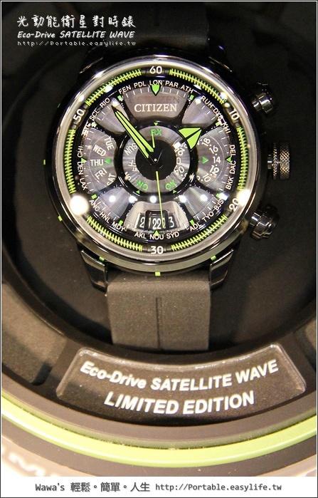 CITIZEN Eco-Drive SATELLITE WAVE光動能衛星對時錶 獨步寰宇