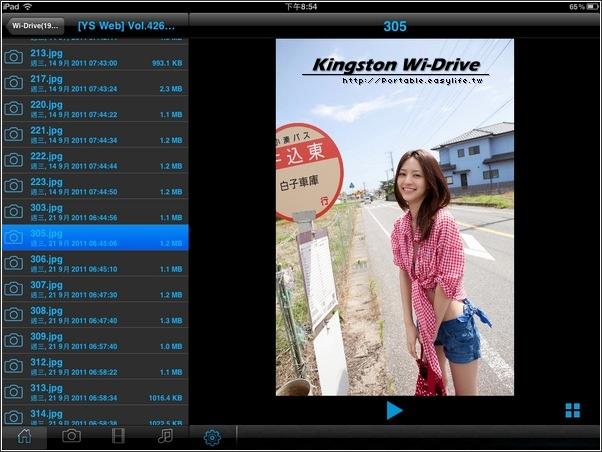 Kingston Wi-Drive。iPhone/iPad 無線儲存裝置,增大硬碟容量